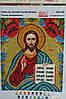 Схема для вышивки бисером - Исус Христос