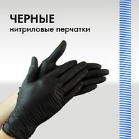 Перчатки нитриловые оптом ЧЕРНЫЕ не опудренные текстурированные  S, M (4-г.) уп-100 шт