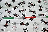 Польская бязь с чёрными котами с бантиком на белом фоне (№153), фото 4
