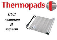 Мат Thermopads  под ламинат LFM (Теплый пол) (1,0 м2)