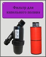 """Дисковый фильтр 1"""" для капельного полива (не промывной)"""