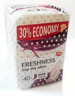 0719 Freshness Щоденні Normal TOP DRY (40шт.в уп.) /12шт (шт.)