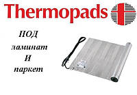 Мат Thermopads  под ламинат LFM (Теплый пол) (8,0 м2)