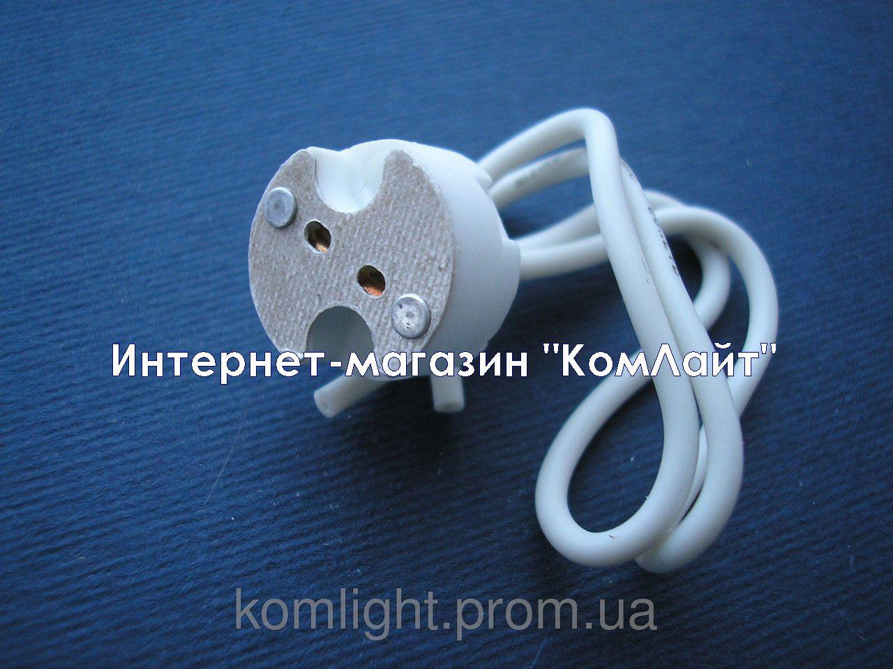 Патрон KANLUX G4, G5.3, GY6.35 с проводами 12см