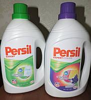 Жидкое средство для стирки Persil Expert Color 2,21 л (цветной)