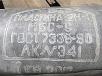 "Техническая пластина резиновая ГОСТ 7338-90 МБС от 2мм до 6мм АО ""Кварт"""