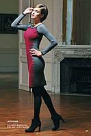 Платье трикотажное GREGE Jazz Robe