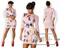 """Стильное женское платье """"Разноцветные буквы"""""""