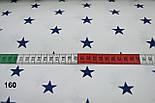 Ткань с синими классическими звёздами на белом фоне (№160)., фото 5