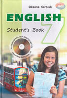 Англійська мова: Підручник для 7-го класу  Карп'юк О.