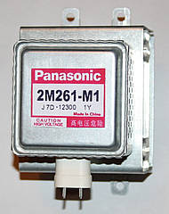 Магнетрон 2M261-M1 Panasonic