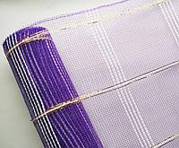 Сетка флористическая Check mesh шотландка фиолет