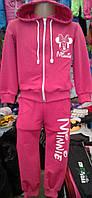 Детские спортивные костюмы двунитка 2-6 лет S199