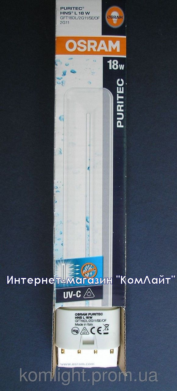 Лампа бактерицидная OSRAM HNS L18W 2G11 (Италия)