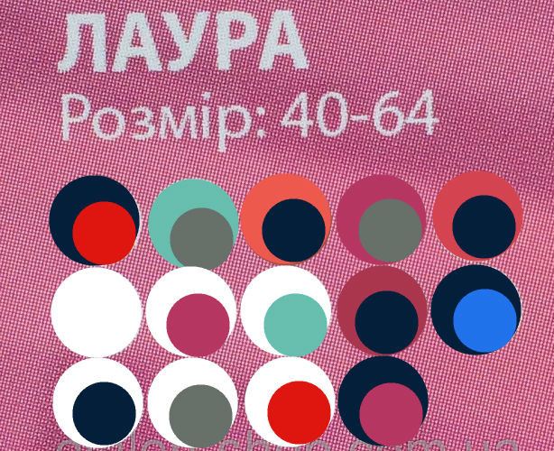 Женский медицинский костюм хб Лаура, р.40-64, разные цвета