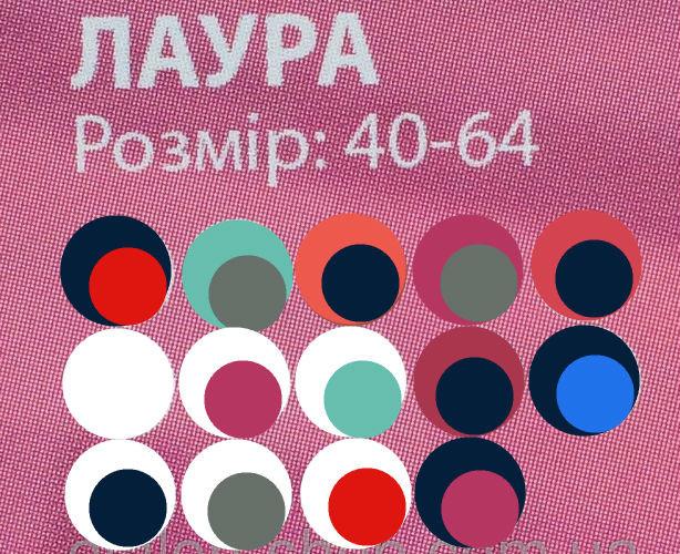 Жіночий медичний костюм хб Лаура, р. 40-64, різні кольори