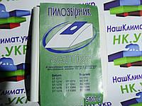 Мешок (пылесборник) многоразовый, тканевый для пылесосов ST01C сатурн saturn., фото 1