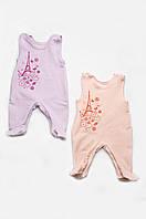 Детские утепленные ползунки для новорожденных высокие | Цвета в наличии