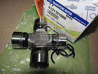 Крестовина вала карданного (производитель SsangYong) 4131101000