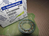 Подшипник шариковый (производитель SsangYong) 4131605600