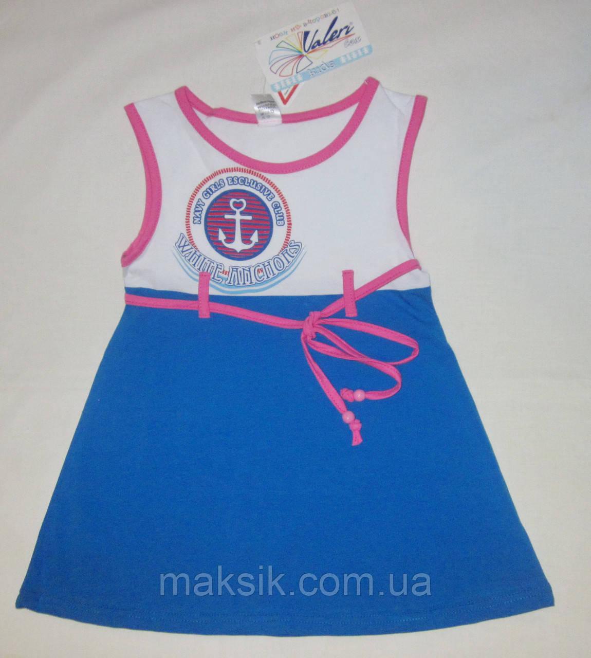 Детское платье р.98, 104см