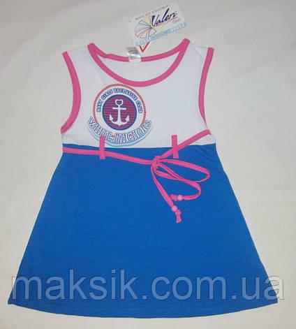 Детское платье р.98, 104см, фото 2
