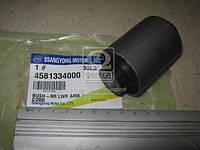 Салейнтблок заднего нижнего рычага (производитель SsangYong) 4581334000