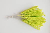 Тычинка для цветка длинная, салатовая