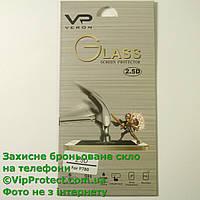 Lenovo P780 защитное стекло