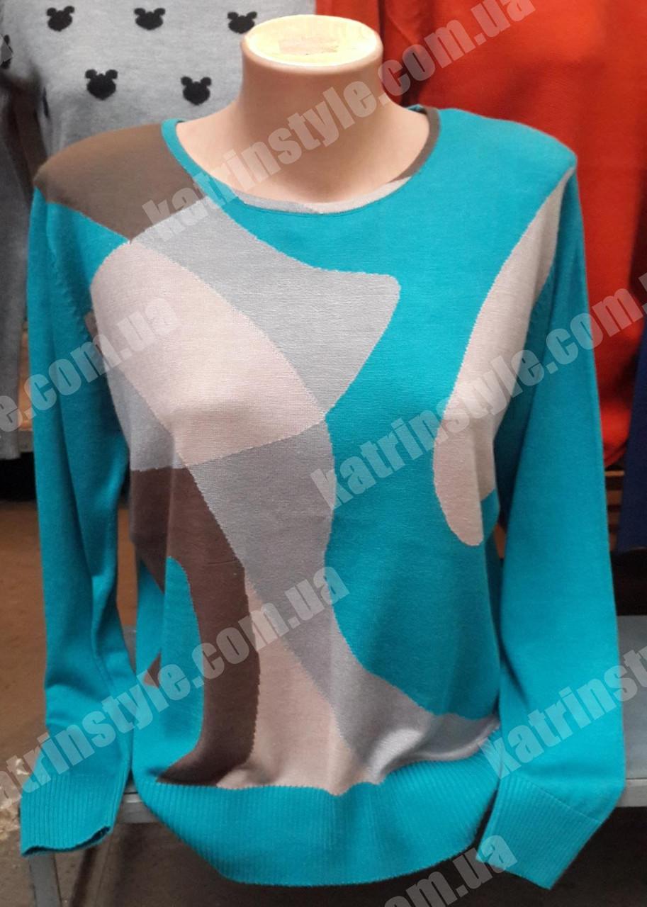 Купить женская одежда с хмельницкого