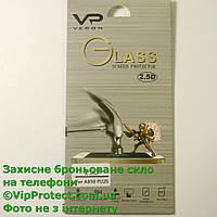Lenovo A850+ защитное стекло