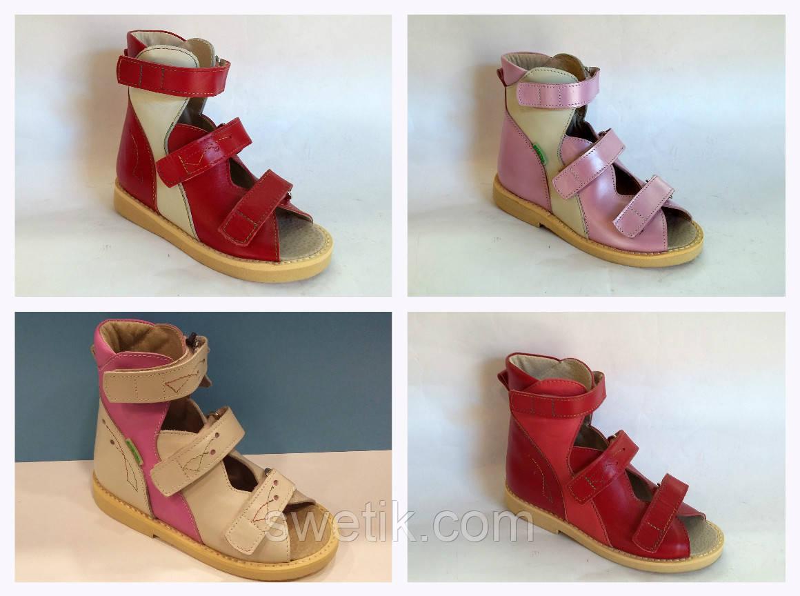 671a9b6ba Ортопедическая обувь для детей - - Магазин детской обуви