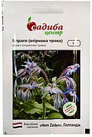 Семена Бораго (Огуречная трава) 1 г Садыба  Центр