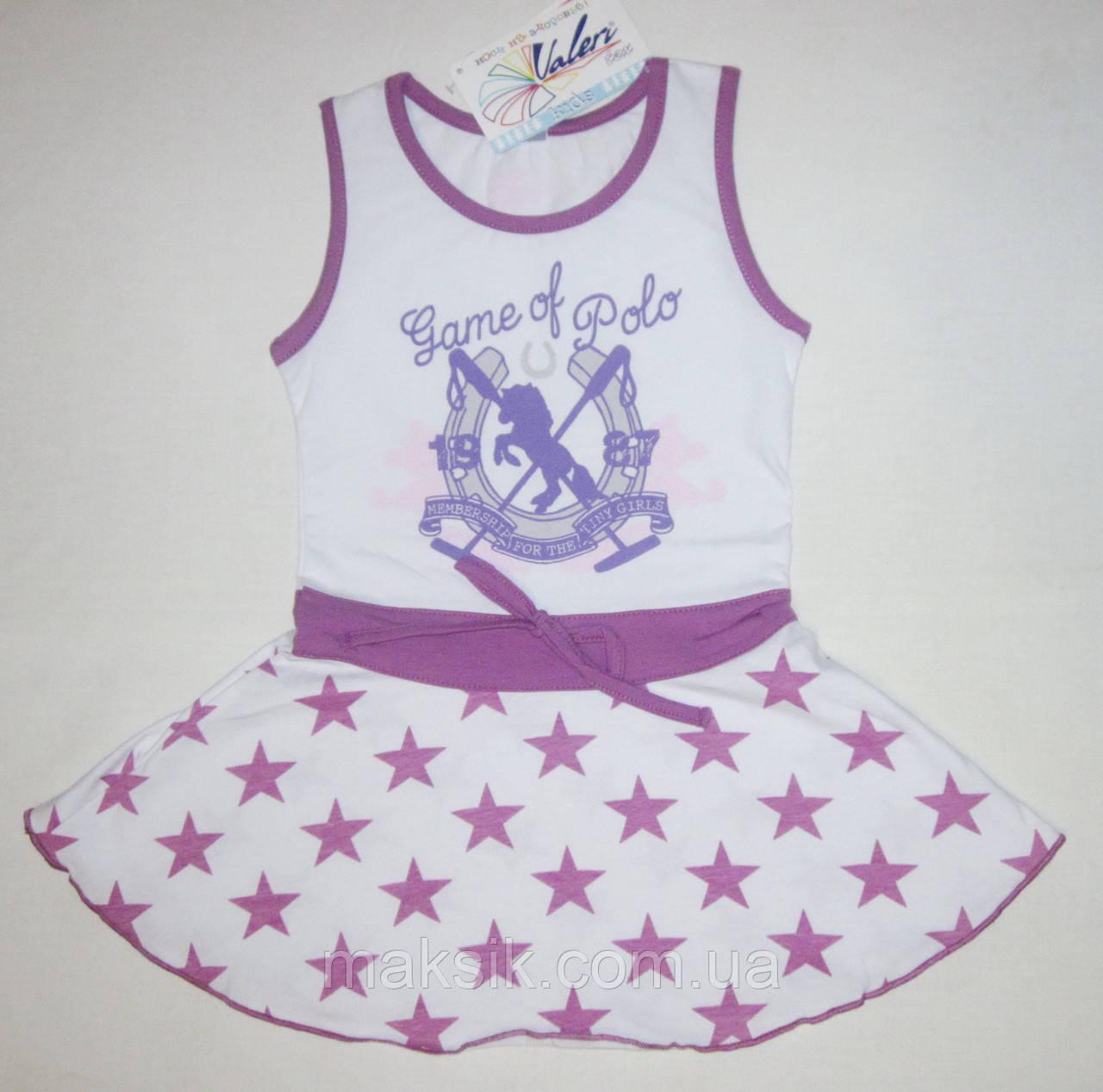 Платье для девочки р.104см