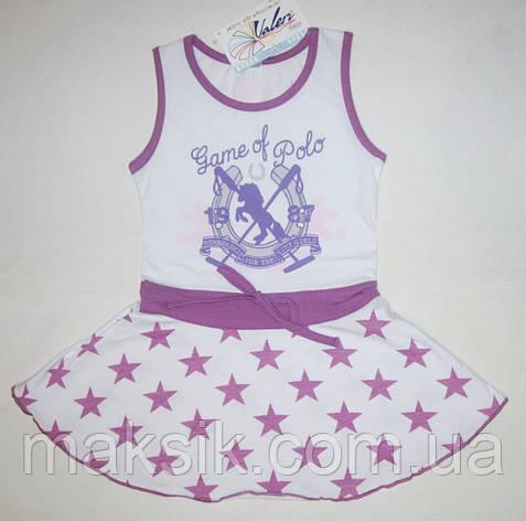 Платье для девочки р.104см, фото 2