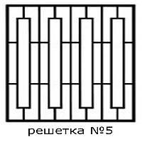 Кованая решетка 5