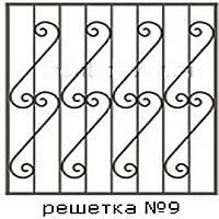 Кованая решетка 9