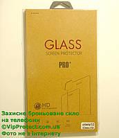 Универсальное 5,0дюйма защитное стекло 67*137 мм, фото 1