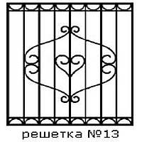 Кованая решетка 13