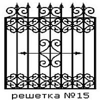 Кованая решетка 15