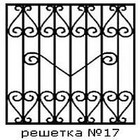 Кованая решетка 17