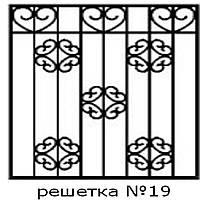 Кованая решетка 19