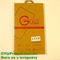 Универсальное 5,3дюйма защитное стекло (69*142мм), фото 1