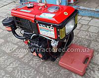 Дизельный двигатель Forte R180 N, 8 л.с. аналог Зубр jr-q78, Кентавр 1080д и других , фото 1