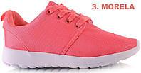 Розовые Спортивная женская обувь, кроссовки беговые