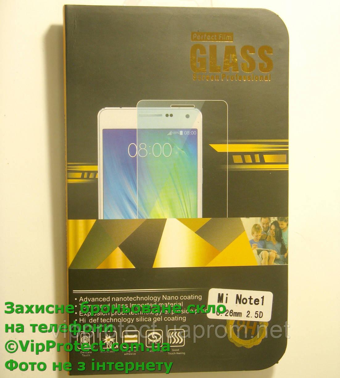 Xiaomi Mi_Note1 защитное стекло
