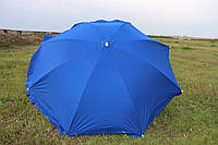 Зонт  3м для пляжа,сада,кафе,торговли