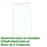Xiaomi Redmi 2 захисне скло, фото 2