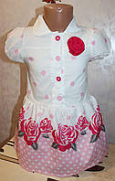 Платье на девочку 4,5 лет Pink