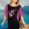 Красивая пижамка с капрями Турция недорого